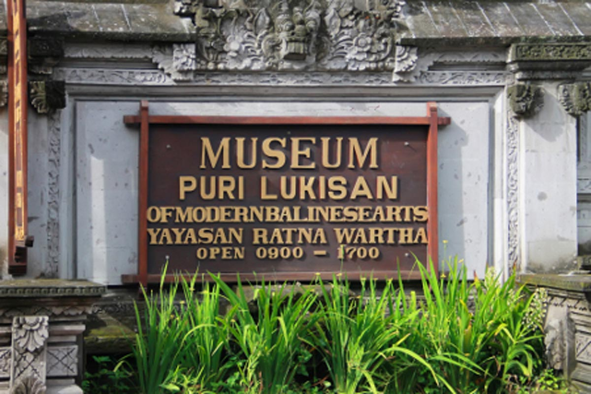 Literally translated as 'Palace of Paintings,' this centrally located Ubud museum comp