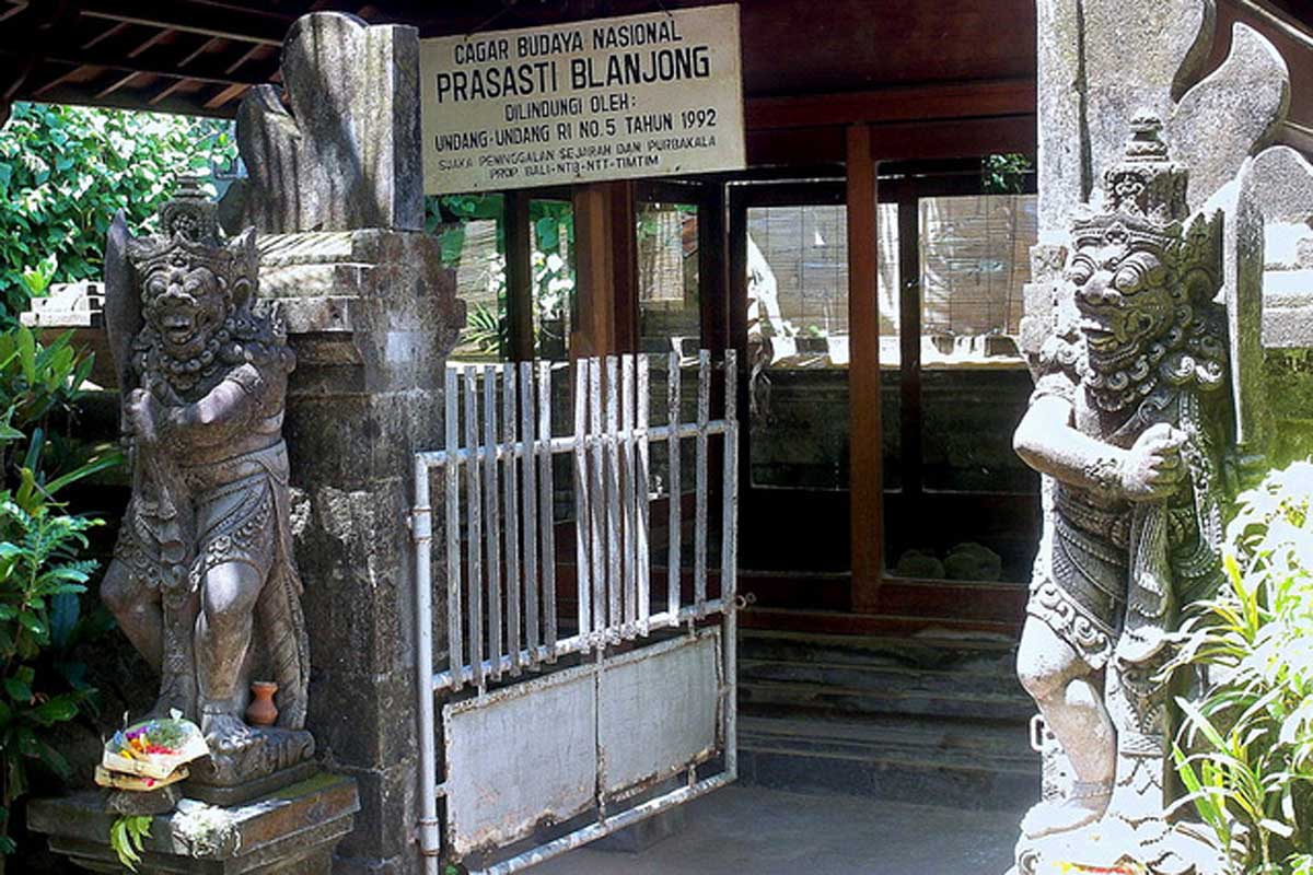Pura Belanjong lies in southern Sanur and is a significant archaeological site because of the famous
