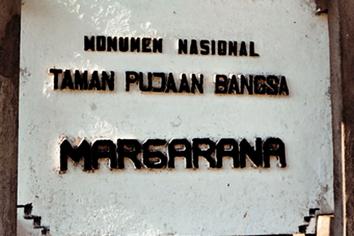 A solemn martyr's graveyard commemorating Bali's last puputan (fight to the death) and l