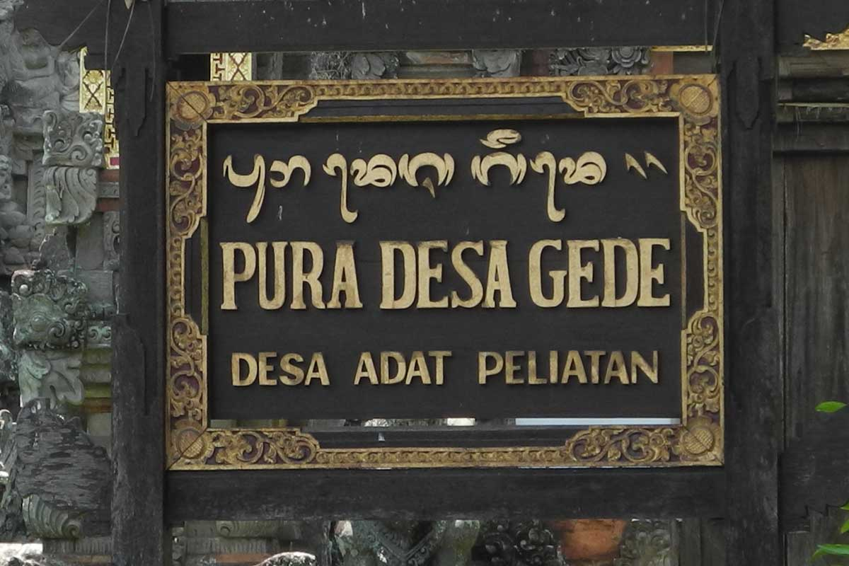Pura Desa Gede Peliatan is located in Peliatan, a village famous for it's royal families and h