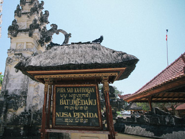 Pura Batu Madau is a temple made up of pagoda-like structures. It is remotely located on a beach on