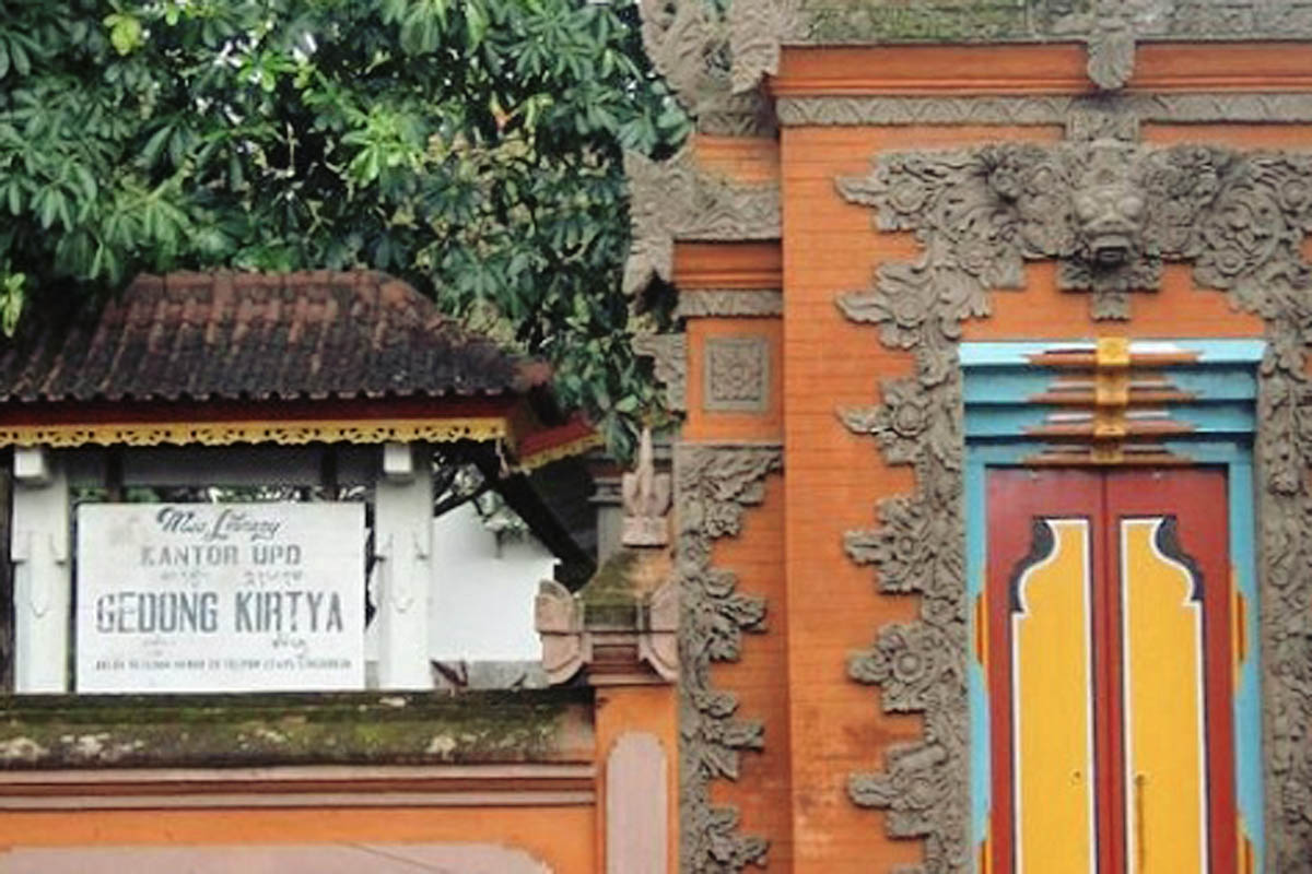 Established in 1928 by a government official during the Dutch colonial era in Singaraja which was