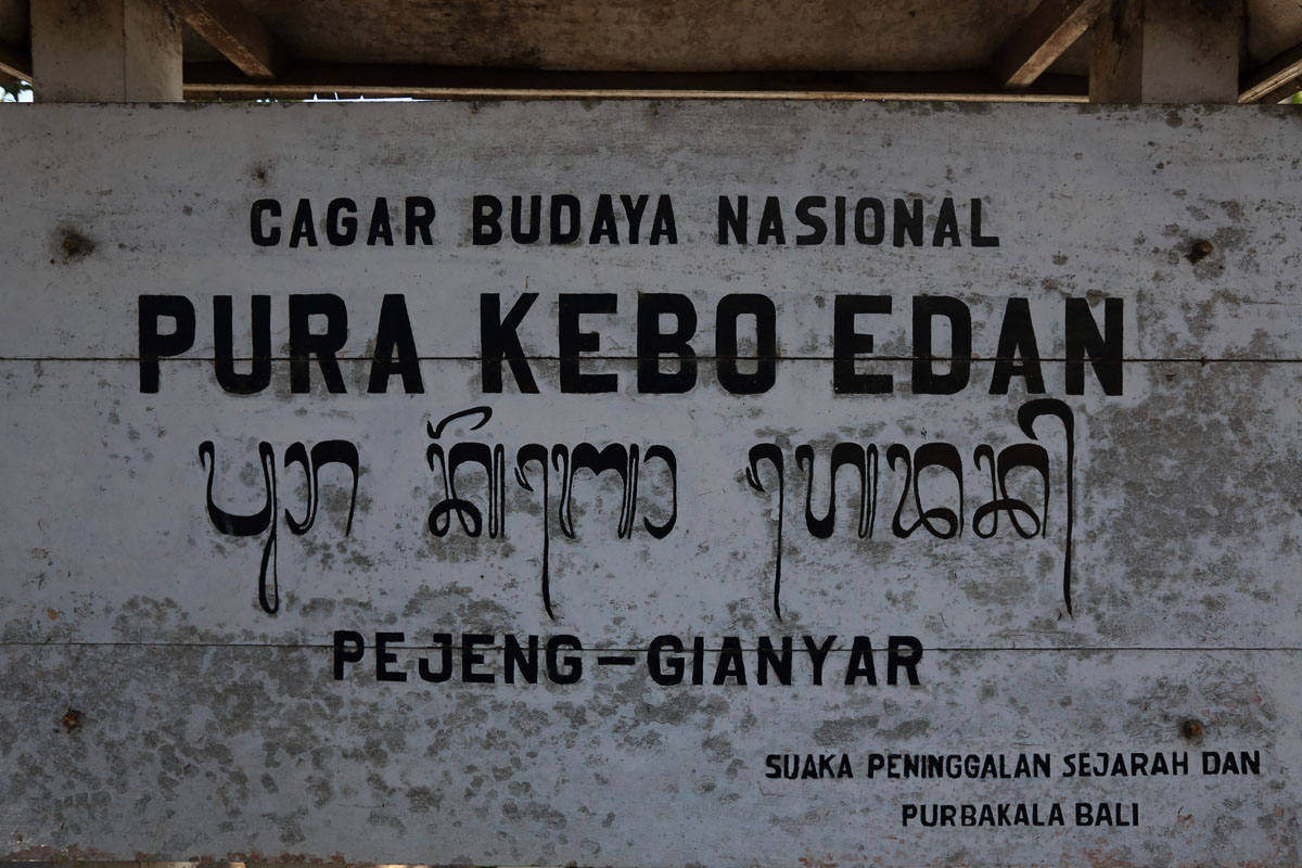 The Pejeng village in the Petauan River has over 40 temples in the region and is also home to one of