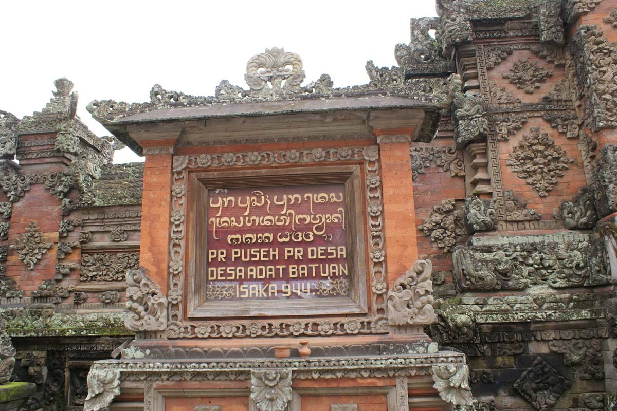 One of the temples that are a part of the myriad in this area, the original structure of this temple
