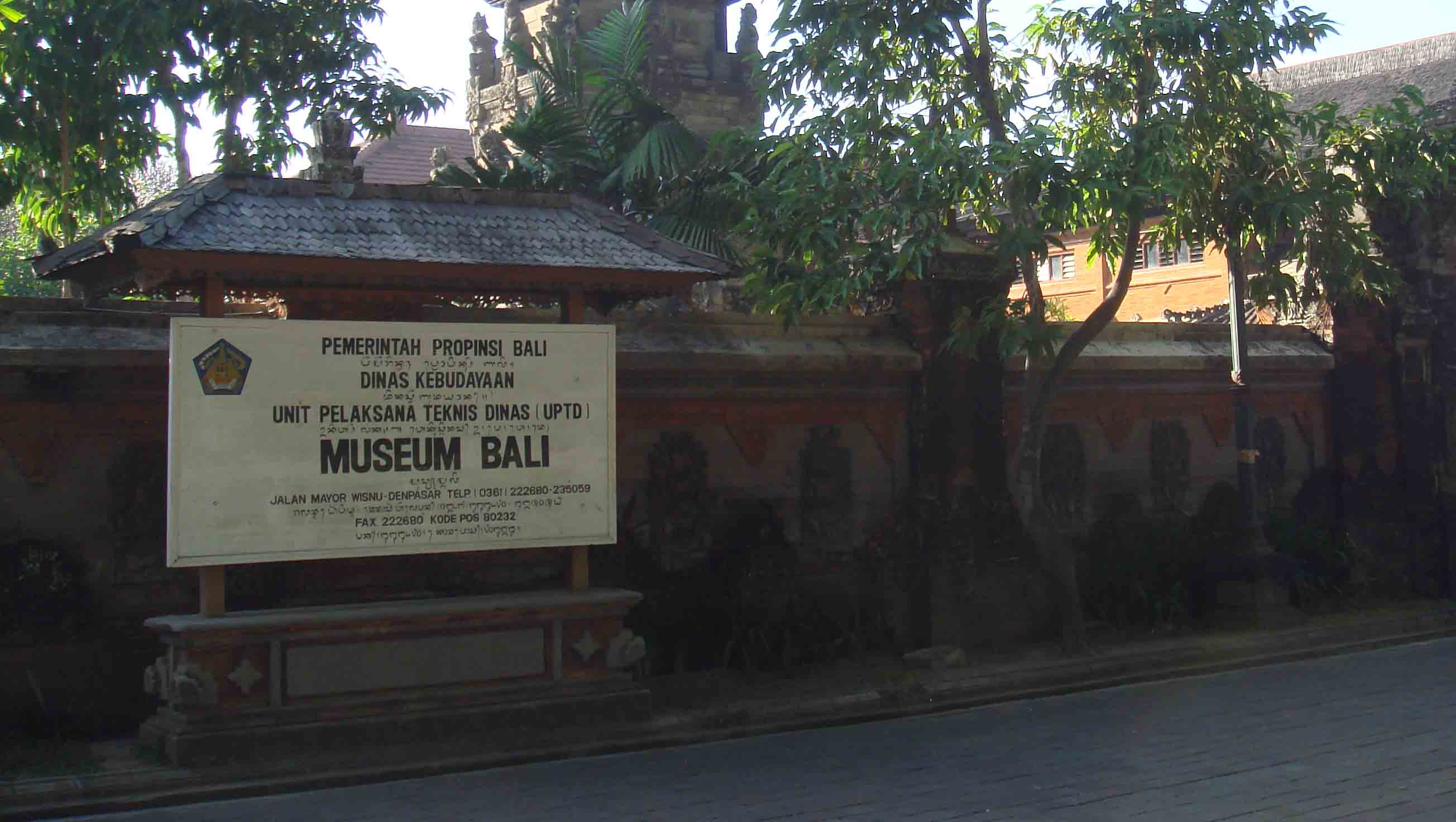 Located on the eastern end of Puputan Square is the renowned Bali Museum that houses the largest c