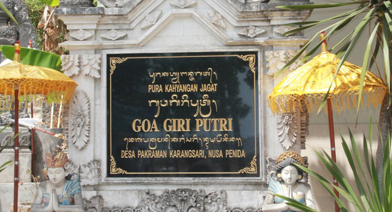 Karangsari Cave is a huge limestone cave located near Nusa Penida's east coast with a temple